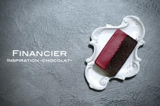 チョコレートのフィナンシェ - インスピレーション Ver. -