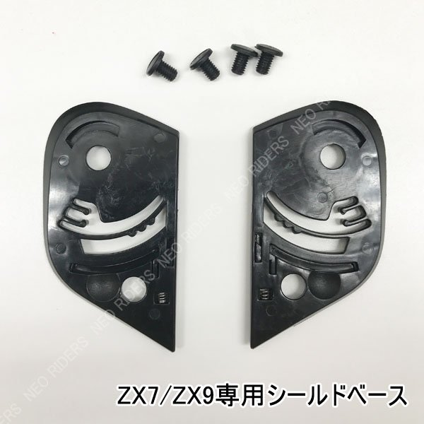 【ネコポス便対応】ZX7/ZX9専用 シール...