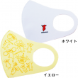<img class='new_mark_img1' src='https://img.shop-pro.jp/img/new/icons1.gif' style='border:none;display:inline;margin:0px;padding:0px;width:auto;' />チーバくんフィットマスク(子供用)