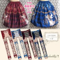 <img class='new_mark_img1' src='//img.shop-pro.jp/img/new/icons50.gif' style='border:none;display:inline;margin:0px;padding:0px;width:auto;' />天使の聖歌隊スカート&タイツSet♪【通販限定】