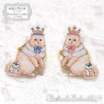 城猫の雪化粧リング