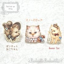 <img class='new_mark_img1' src='https://img.shop-pro.jp/img/new/icons59.gif' style='border:none;display:inline;margin:0px;padding:0px;width:auto;' />猫ちゃんリング