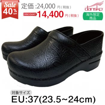 <img class='new_mark_img1' src='https://img.shop-pro.jp/img/new/icons24.gif' style='border:none;display:inline;margin:0px;padding:0px;width:auto;' />40%OFF!!【ダンスコ・プロフェッショナル】 Professional ・Black Tooled [ブラックツールド]・size:37(23.5~24cm)