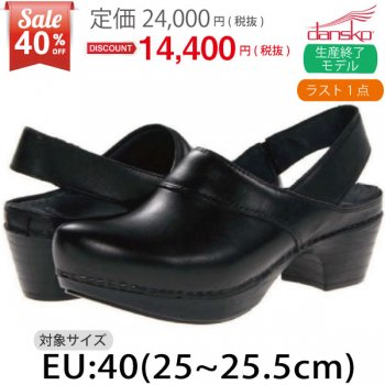 <img class='new_mark_img1' src='https://img.shop-pro.jp/img/new/icons24.gif' style='border:none;display:inline;margin:0px;padding:0px;width:auto;' />35%OFF!!【ダンスコ・パール】PEARL・Black Veg [ブラック]・size:39