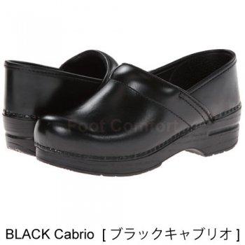 【ダンスコ・プロフェッショナル】dansko Professional ・BLACK Cabrio【ブラックキャブリオ】