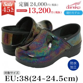 <img class='new_mark_img1' src='https://img.shop-pro.jp/img/new/icons24.gif' style='border:none;display:inline;margin:0px;padding:0px;width:auto;' />50%OFF!!【ダンスコ・プロフェッショナル】Professional ・Petrol Patent [ペトロール]・size:36・ラスト1点