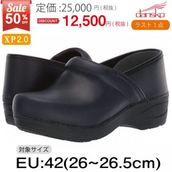 <img class='new_mark_img1' src='https://img.shop-pro.jp/img/new/icons24.gif' style='border:none;display:inline;margin:0px;padding:0px;width:auto;' />50%OFF!!【ダンスコ・XP 2.0】・Navy Waterproof Pull Up[ネイビー ウォータープルーフ]・Size:42