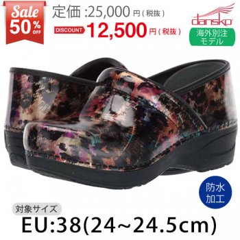 <img class='new_mark_img1' src='https://img.shop-pro.jp/img/new/icons24.gif' style='border:none;display:inline;margin:0px;padding:0px;width:auto;' />50%OFF!【ダンスコ・XP 2.0】 XP 2.0・Multi Leopard Patent[マルチレオパード]・size:38