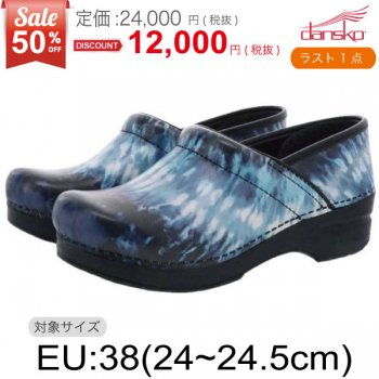 <img class='new_mark_img1' src='https://img.shop-pro.jp/img/new/icons24.gif' style='border:none;display:inline;margin:0px;padding:0px;width:auto;' />40%OFF!【ダンスコ・プロフェッショナル】・Blue Tie Dye Leather [ブルータイダイ]