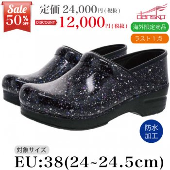 <img class='new_mark_img1' src='https://img.shop-pro.jp/img/new/icons24.gif' style='border:none;display:inline;margin:0px;padding:0px;width:auto;' />50%OFF!【ダンスコ・プロフェッショナル】・Colored Dots Patent [カラードット]