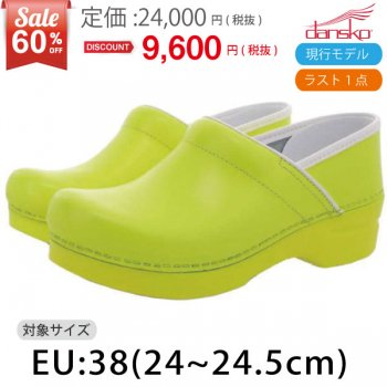 <img class='new_mark_img1' src='https://img.shop-pro.jp/img/new/icons24.gif' style='border:none;display:inline;margin:0px;padding:0px;width:auto;' />40%OFF!!【ダンスコ・プロフェッショナル】 Professional・Yellow Neon【イエローネオン】・size:38