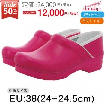 50%OFF!!【ダンスコ・プロフェッショナル】 Professional・Pink Neon【ピンクネオン】・size:38(24~24.5cm)