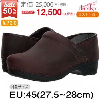 <img class='new_mark_img1' src='https://img.shop-pro.jp/img/new/icons24.gif' style='border:none;display:inline;margin:0px;padding:0px;width:auto;' />50%OFF!!【Men's ダンスコ・XP 2.0】・Brown Oiled  Waterproof[ブラウン]・Size:45 (27.5cm~28cm)
