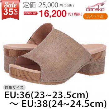 35%OFF!【ダンスコ・マシ】 MACI・Taupe Textured Leather [トープ テクスチャード]