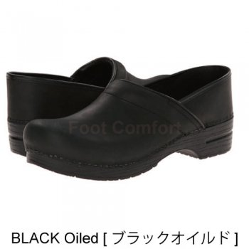 Men's[ダンスコ・プロフェッショナル]dansko Professional・BLACK Oilled  [ブラックオイルド]