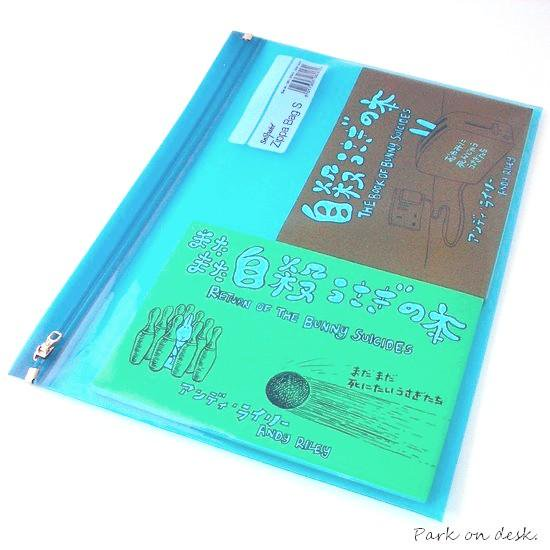Snopake スノーペイク - 'Zippa Bag S' Electra Colour Packs A4