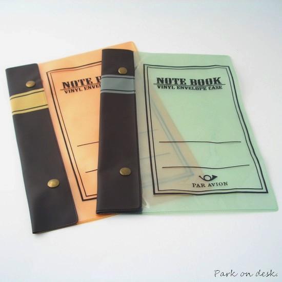 DECOLE PAR AVION デコレパラビオン ビニールケース ノート