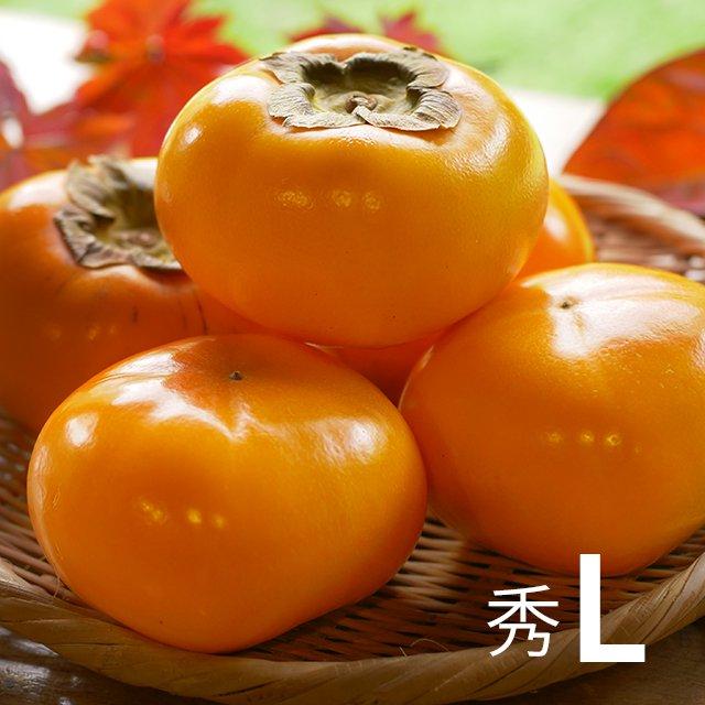 まるはおけさ柿(秀L・36個入)