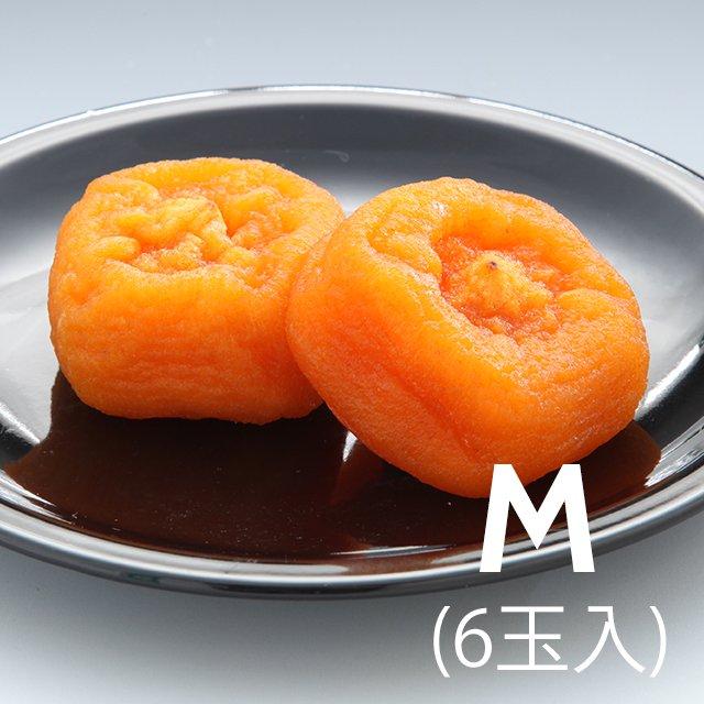 アンポ干柿(M 6玉5パック)