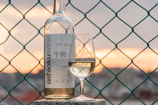 【枚方つーしんコラボ】宮之阪ワイン「牛奥第一葡萄酒 甲州 720ml」