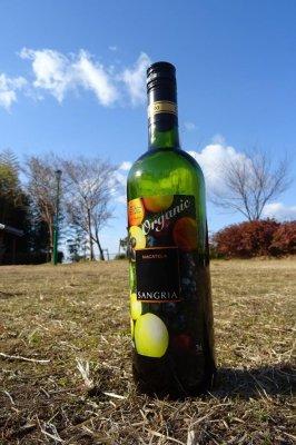 冬キャンプに、お花見に、ホットワイン!「ヴィーニャ マカテラ サングリア BIO 」(By まるこ)