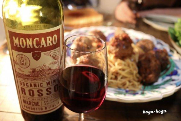 軽すぎず、重すぎない!オーガニック赤ワイン モンカロ マルケ ロッソ(BYふじこ)