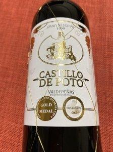 金の網タイツワイン