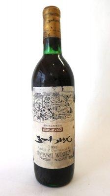 五一わいん 桔梗ケ原メルロ 1990(酸化防止剤無添加)