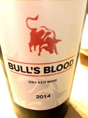 「ブルズ・ブラッド」牡牛の血という名の伝統的なハンガリーワイン