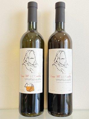ステンレスタンク造りとクヴェヴリ(甕)造りのオレンジワイン飲み比べセット