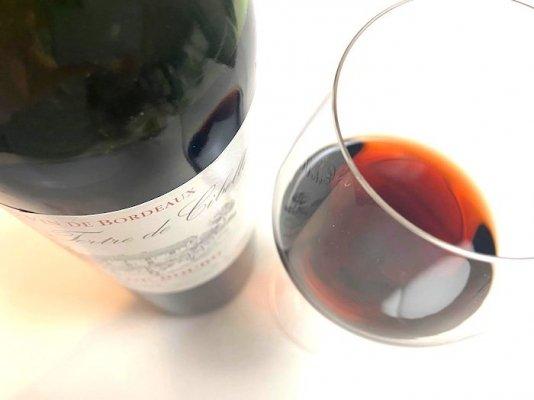 【26年熟成古酒】シャトー テルトル・ド・シベール 1994