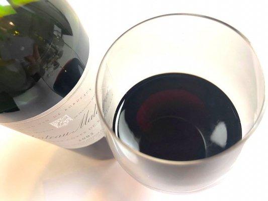 【18年熟成古酒】シャトー マラガール 2002