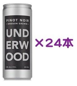 【送料無料】ちょっとプレミアムな缶ワイン「アンダーウッド ピノノワール 250ml缶」24本まとめ買いセット