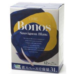 ボノス ソーヴィニョンブラン バッグ・イン・ボックス 3L(通常のワイン4本分/1本あたり548円と超コスパ!)