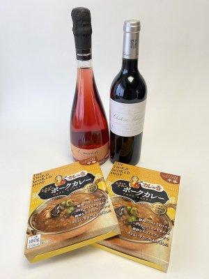 スリランカカレーとワインの最高のマリアージュが楽しめるペアリングセット