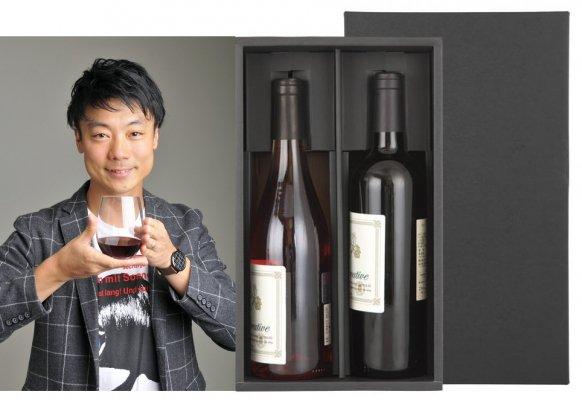 【送料無料&化粧箱入り】ワイン大好きな方に捧ぐワインプロデューサー渾身の紅白ワインギフト(銘柄はプロにお任せ!)