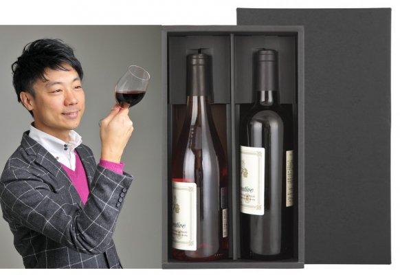 【送料無料&化粧箱入り】ワインが大好きな方が感動する紅白ワインギフト(銘柄はプロにお任せ!)