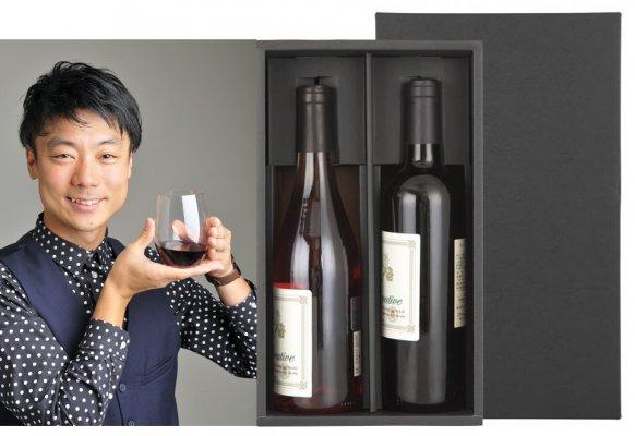 【送料無料&化粧箱入り】ワインに詳しい方が喜ぶ紅白ワインギフト(銘柄はプロにお任せ!)