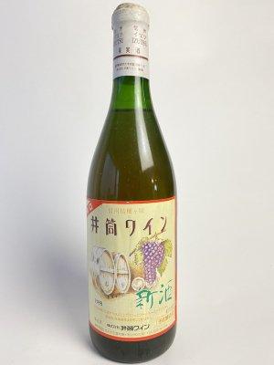 井筒ワイン ナイヤガラ 1988