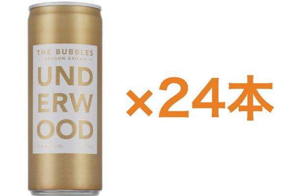 【送料無料】ちょっとプレミアムな缶ワイン「アンダーウッド ザ バブルズ 250ml缶」24本まとめ買いセット