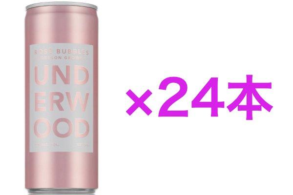 【送料無料】ちょっとプレミアムな缶ワイン「アンダーウッド ロゼ バブルズ 250ml缶」24本まとめ買いセット