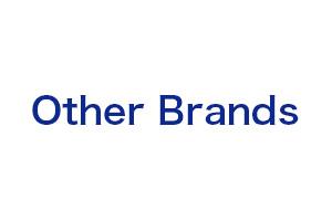 その他のブランド