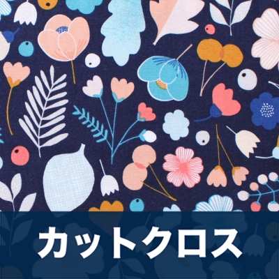 カットクロス Dashwood Studio Millefleur MLFR 1178 Floral in Navy
