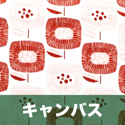 キャンバス Cloud9 Fabrics Around The Block 157906 Block Blooms Red Canvas