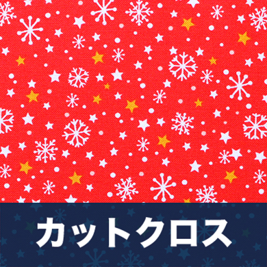 カットクロス Dashwood Studio Festive Friends FEST 1175 Snowflakes & Stars