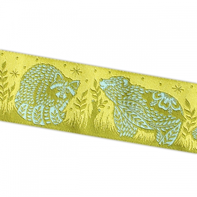 Renaissance Ribbons Animal Grandstand Yellow and Green
