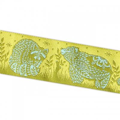 Renaissance Ribbons Animal Grandstand Yellow and Green