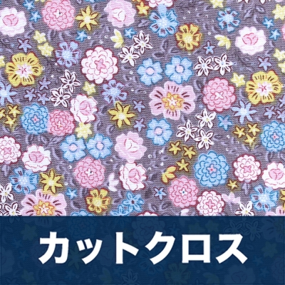 カットクロス Lewis & Irene Flo's Little Flowers FLO4-3 Blooms On Grey