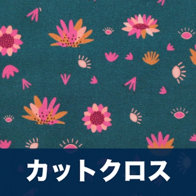 カットクロス Dashwood Studio Serengeti SRGT 2288 Spruce Flower