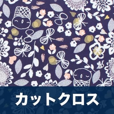カットクロス Dashwood Studio Autumn Rain AURA 1273 Owl & Flowers